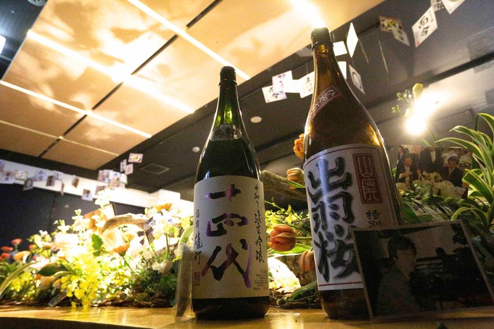 故人が大好きだった日本酒