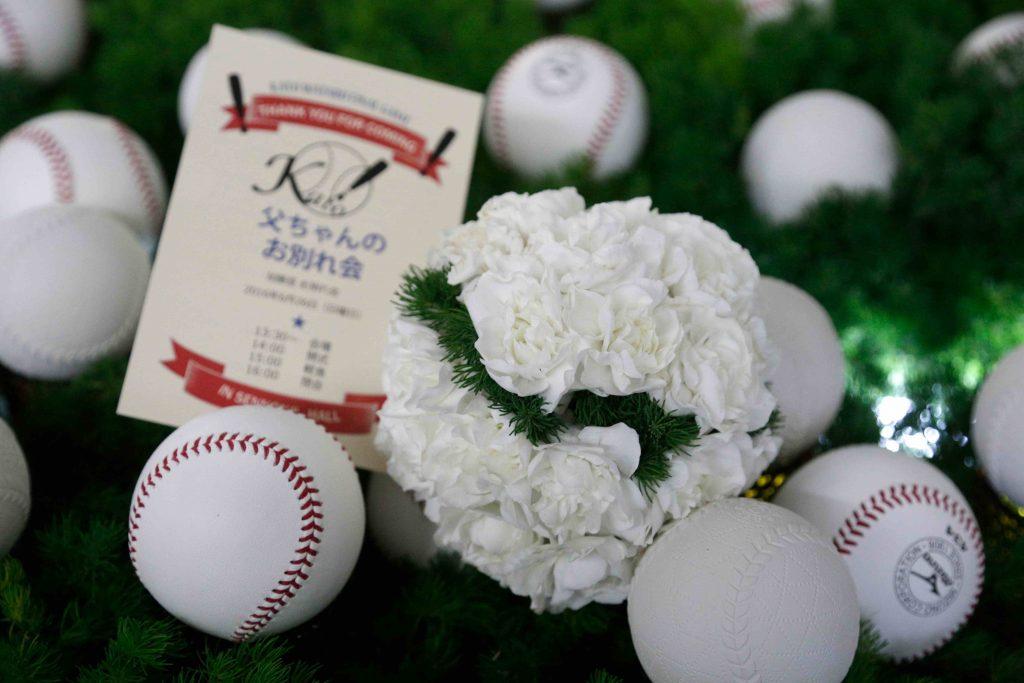 野球が大好きだった父ちゃんのファイナルゲーム/インタビュー