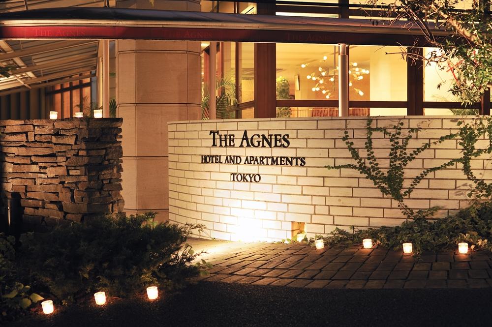 アグネスホテル東京の特徴